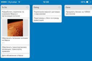 trello горизонтальное расположение задач apps4life