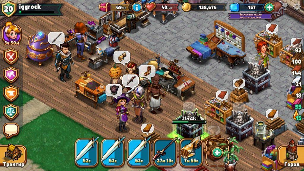 Shop Heroes: советы, как играть, рекомендации, хитрости
