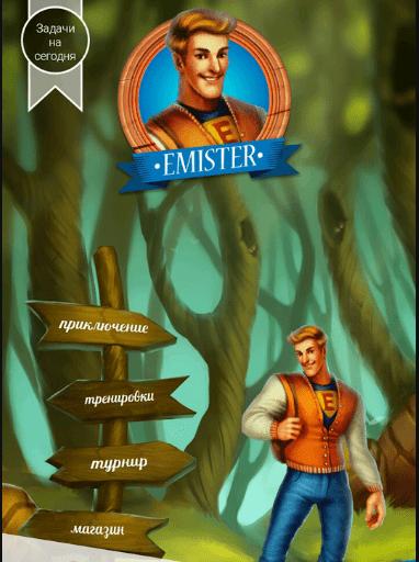 Изучение английского языка с Emister