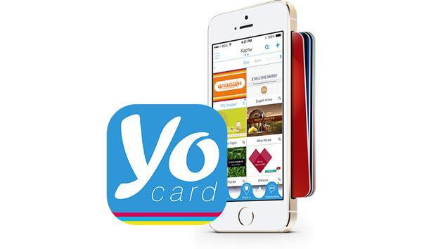 yoCard приложение для дисконтных карт