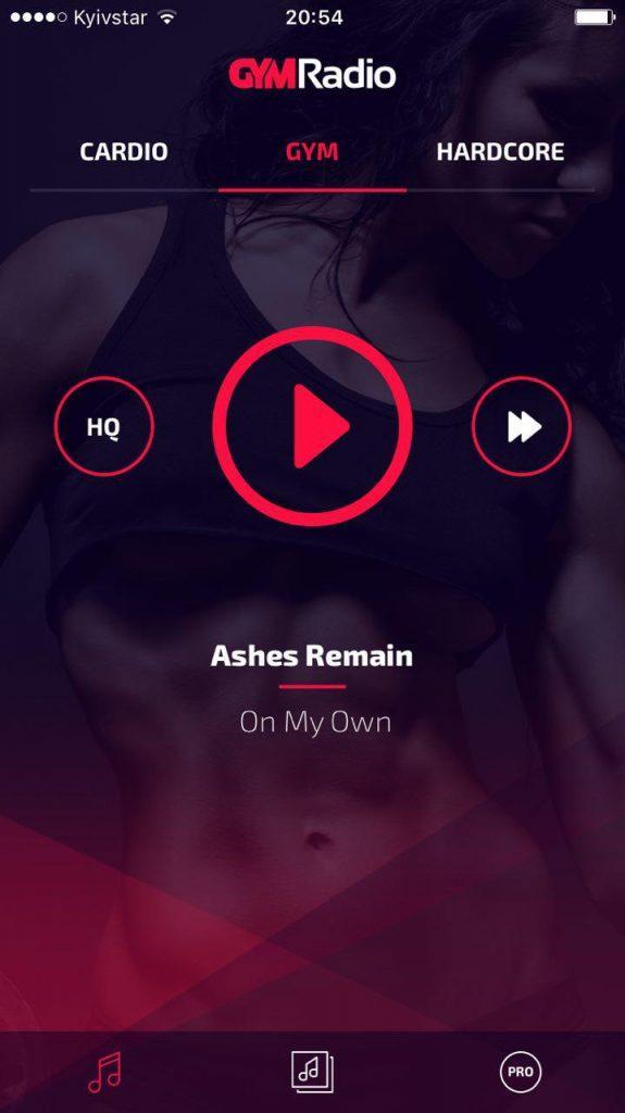 Супер приложение GYM Radio - музыка для спорта - Плейлисты
