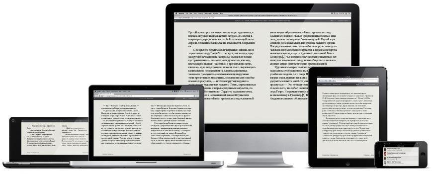 Bookmate —самая удобная читалка для iPhone и Android