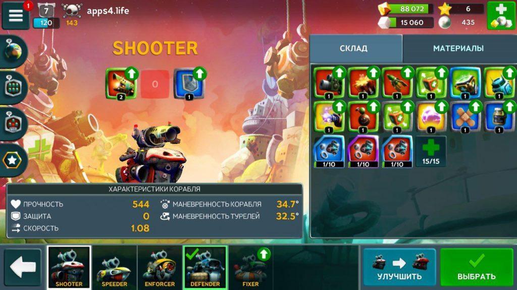 battle bay shooter