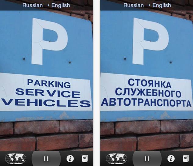 Переводчик по фото: Google Translate с Word Lens