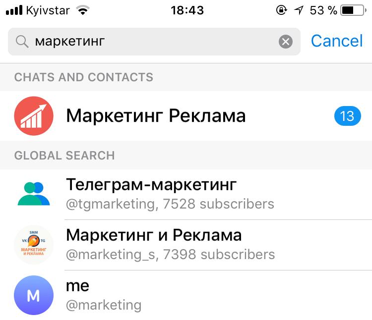 Telegram обновился до версии 4.5: глобальный поиск, избранное, закрепление сообщений в канале