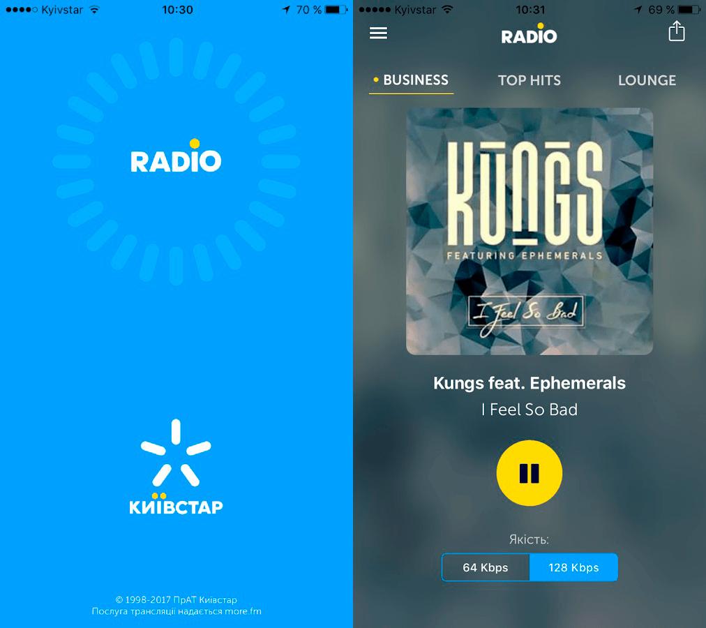 «Киевстар» запустил приложение для прослушивания радио