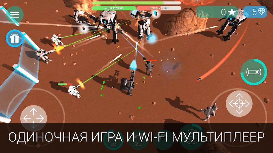 Мобильная игра CyberSphere Online – прямиком в будущее