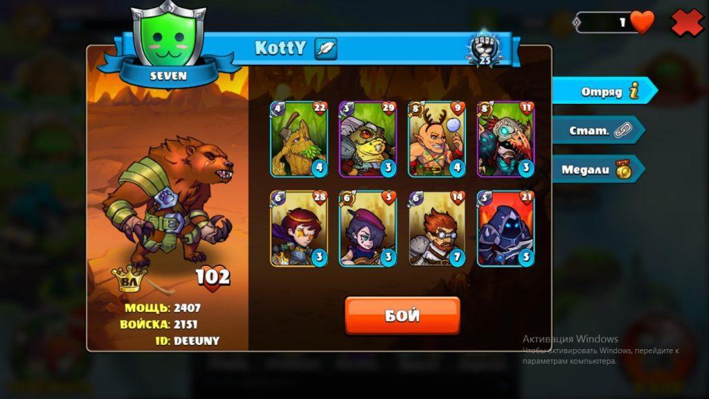 Mighty Party: Heroes Clash —обзор карточной игры, тактика, советы, карты и колоды