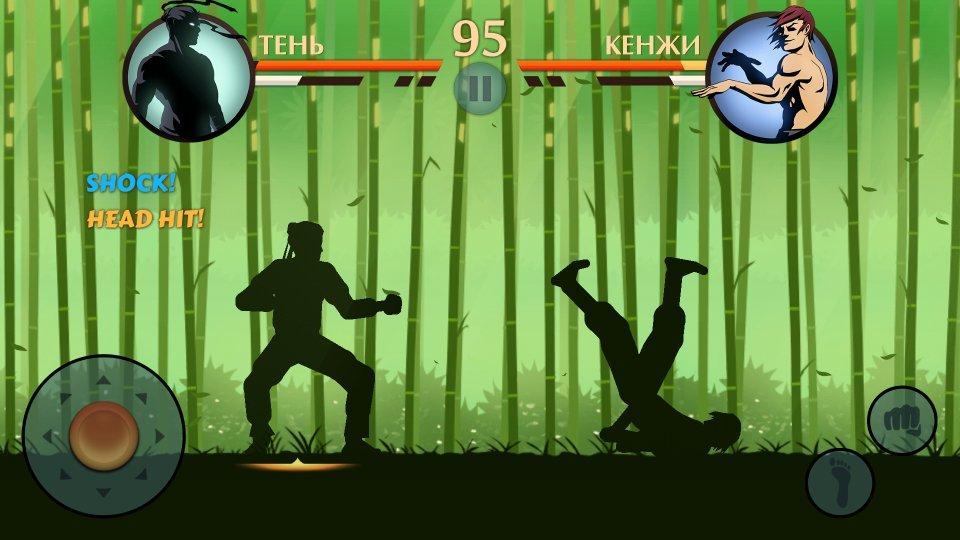 Скачать Shadow Fight 2 бесплатно для iPhone и для Android.