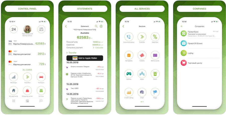 Скачать приложение Privat24 бесплатно из AppStore