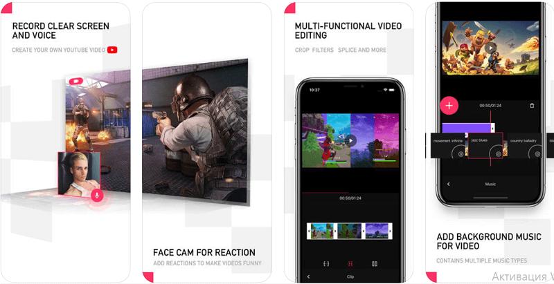 запись экрана iPhone, Screen Recorder +