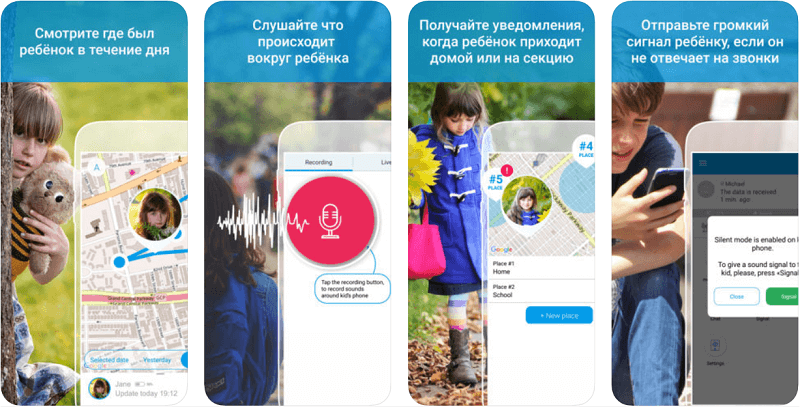 запись экрана iPhone, Display - Screen Recorder