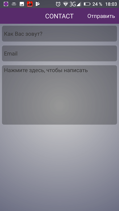 приложение Lounge FM