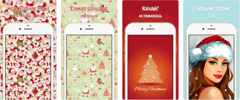 Новогодние и Рождественские Обои для iPhone и iPad