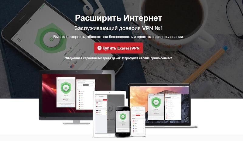 Нужно ли устанавливать VPN на iPhone и какое приложение выбрать