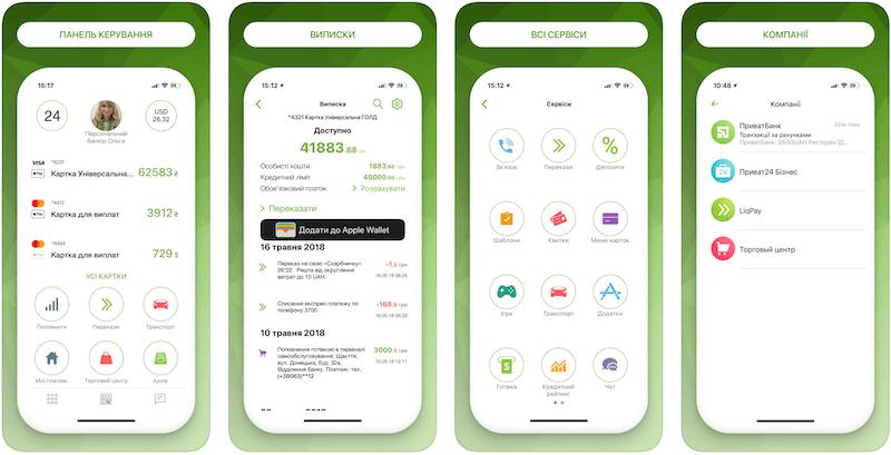 Любимые украинские приложения маркетинг директора Uklon