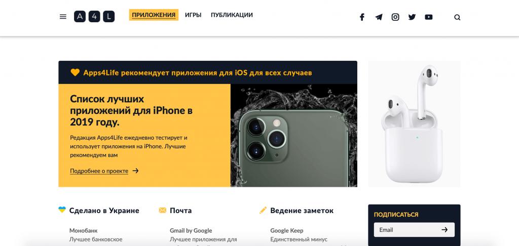 Apps4Life — обновился до версии «Двойной удар»