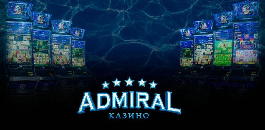 адмирал игровые автоматы клуб казино