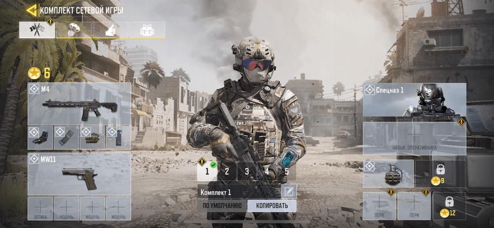 Персонаж в Call Of Duty Mobile