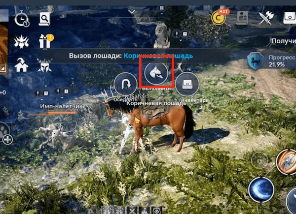 Black Desert Mobile — самый полный гайд по старту игры, все что нужно знать