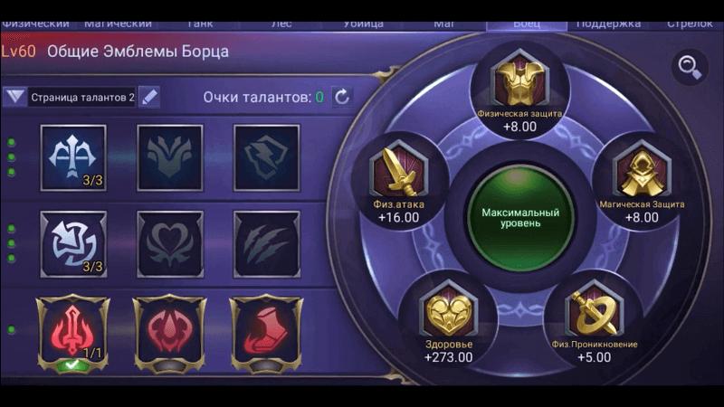 Mobile Legends: Гайд на Икс Борга (X.Borg)
