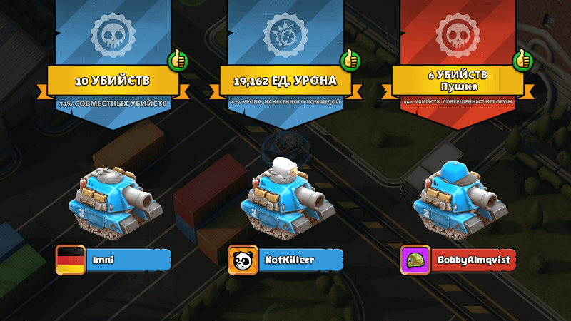 pico tanks пико танкс