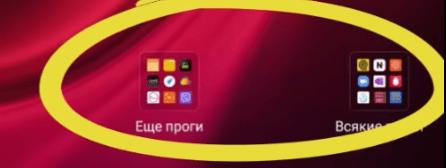 Как я пользуюсь смартфоном —Максим Дорофеев
