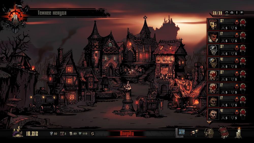 Гайд по Darkest Dungeon: Город