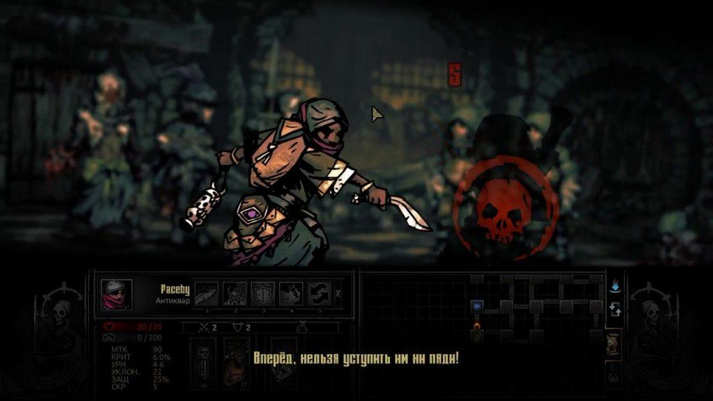 darkest dungeon антиквар