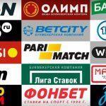 Букмекерские конторы приложения - мобильные приложения для ставок на спорт рейтинг