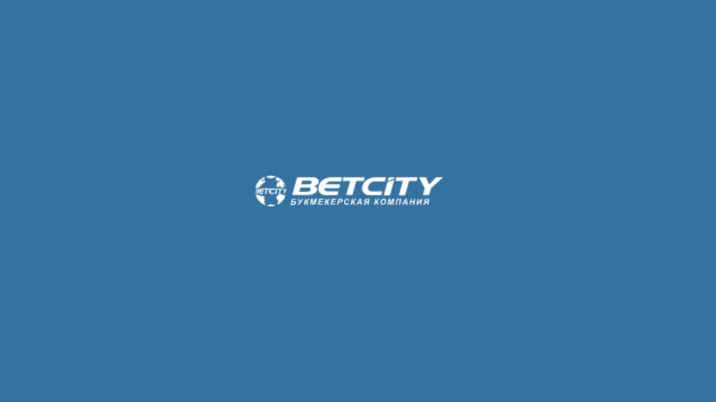 Скачать приложение Бетсити на Андроид бесплатно