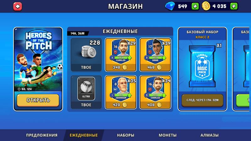 как зарабатывать монеты в mini football