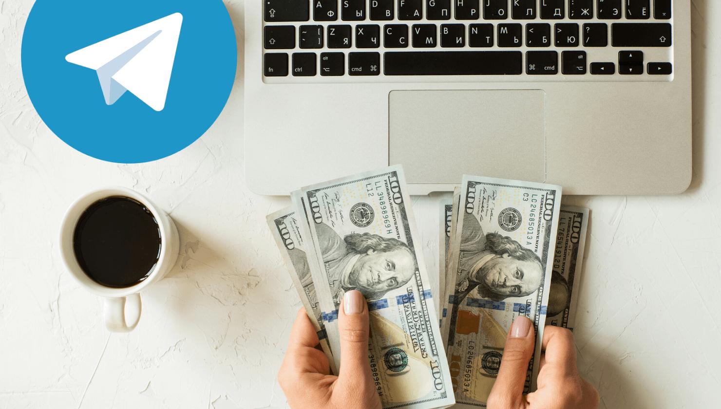 Telegram-каналы и чаты по заработку в сети и интернет-маркетингу