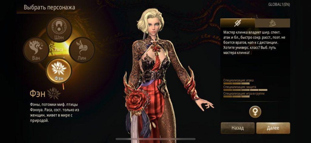 Blade & Soul: Revolution — все об игре, гайды, советы, прокачка и развитие