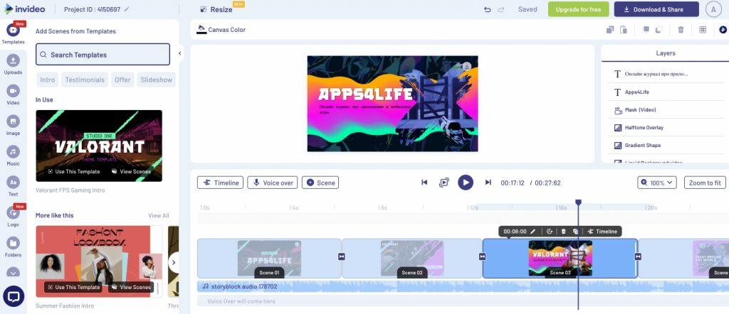 Бесплатный сервис-видеоредактор InVideo для монтажа для YouTube, Instagram, TikTok