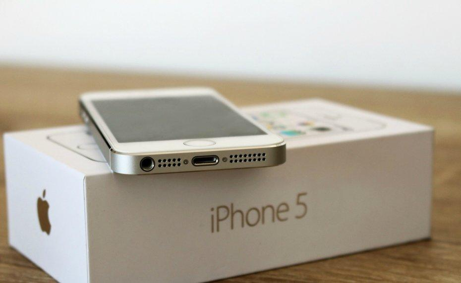 как перезагрузить iPhone 6S / 6 / SE / 5S / 5 / 4S / 4