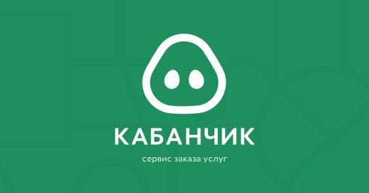 Сколько можно зарабатывать на копирайтинге через приложение Кабанчик